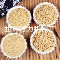 河南批发 花生米破碎机 新款高粱轧胚机 家用型 大豆磕绊机 薄厚可调 骏力