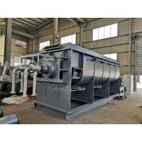 供应KJG52型石膏烘干机 转筒烘干设备
