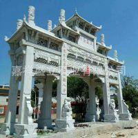 专业石雕厂家直销大型古建石牌坊 大理石寺庙山门建筑牌楼