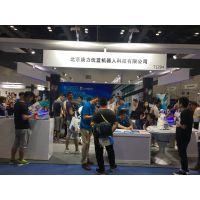 2019年第三届北京国际消费电子博览会