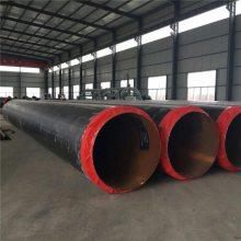 江西省聚氨酯泡沫保温管市场价格,上饶市聚乙烯聚氨酯保温管厂家销售