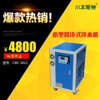 小型低温冷水机组批发
