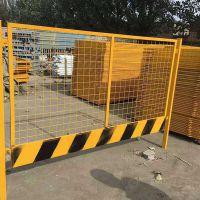 中牟锌钢/基坑护栏 草坪护栏 新力生产厂家可安装定制