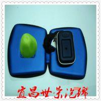 湖北厂家直销海绵 EVA手机包 防水 防震 抗压 硬盘包