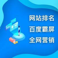 郑州经验丰富的网站建设公司
