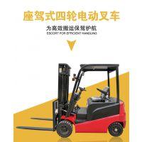 定制 四轮座驾电动叉车1.吨小型1.5/2吨3吨全自动堆高装卸车 电瓶叉车