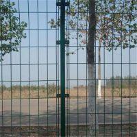 圈地防护网厂家 浸塑双边丝护栏网 小区围栏网现货