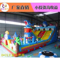 江苏无锡新款PVC鲨鱼充气城堡滑梯造型新颖价格是多少