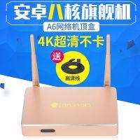厂家直供  A6安卓四核 网络机顶盒  高清机  1G+8G   爆款