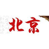 CIHIE2019年北京春季第二十五届中国国际营养健康产业博览会