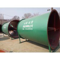 供应巨龙FBCDZ煤矿地面用高压防爆抽出式轴流通风机