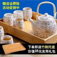 送竹托景德镇陶瓷茶具套装家用整套功夫现代简约茶壶茶杯茶盘特价