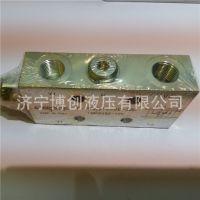 A-VBDE/FL2/TR 120旋挖钻机液压配件山东平衡阀厂家桅杆油缸平衡阀碳钢电磁