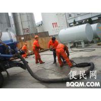 上海浦东区沪东新村清理化粪池 +污水池 抽粪=价格优惠64023976