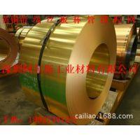 日本进口环保黄铜带 日本三菱进口无铅黄铜带 进口高精黄铜带