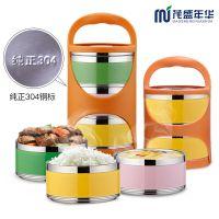 [美好生活同款]多层304不锈钢便当饭盒桶三层大容量双层保温2/3层