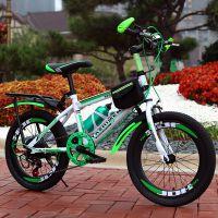 儿童山地自行车6-7-8-9-10岁男孩子童车20/22寸小学生赛车中大童