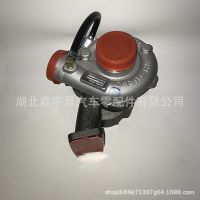 云内/玉柴/锡柴/4112/4113/4110 GT25南骏柴油发动机涡轮增压器
