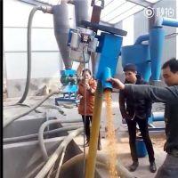 橡胶管气力吸粮机直销 矿粉输送机宝鸡