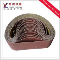 厂家供应抛光砂带 犀利砂带研磨砂带 涂层砂带批发 碳化硅砂布带