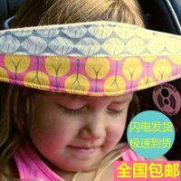 儿童汽车安全座椅睡觉用品 宝宝U型枕头配件 婴儿推车头部固定带