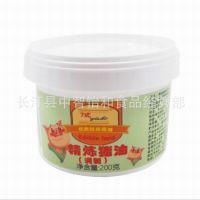 7式精炼猪油200克 广式月饼桃酥蛋黄酥等糕点原料