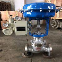国标法兰调节阀 ZJHM-40C/P 铸钢 DN250 气动活塞式套筒调节阀 流量控制阀