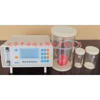 中西果蔬呼吸测定仪(中西器材) 型号:MC12/ZX-1022库号:M406187
