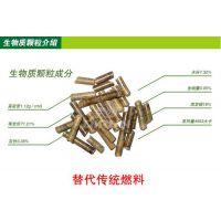上海产 470型 55KW生物质颗粒机 木屑颗粒机 技术先进 稳定可靠
