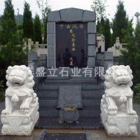 专业定做农村大理石墓碑 传统组合式石碑 各种石雕墓碑
