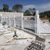 批发定做精雕汉白玉优质石栏杆 大桥河提防护石栏杆 包安装