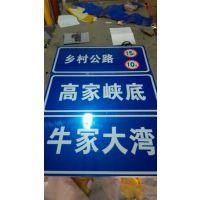 甘肃庆阳交通标志牌指示牌反光膜镀锌杆定制批发