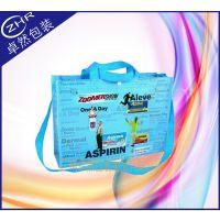 卓然包装定制博览会展会宣传广告袋 覆膜两手提礼品袋 横挎书包资料袋