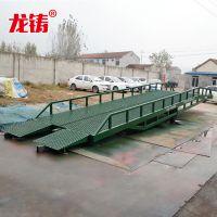 移动式装车平台 液压式登车桥 仓储卸车台什么价格