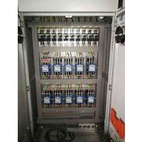 电加热控制柜直销