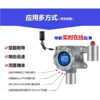 防爆型二氧化氯有毒有害气体检测仪 进口二氧化氯气体监测仪器