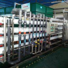 电镀厂中水回用设备 线路板生产污水中水回用处理设备
