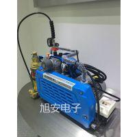 潜水呼吸器用宝华JUNIOR II空气压缩机现货
