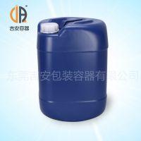 生产销售化工25L塑料桶耐酸碱度 质量保证 价格优惠