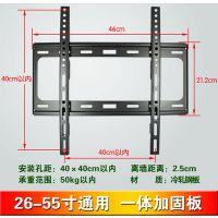 壁挂通用液晶电视机支架 挂架26-55寸外贸电视支架电视挂架厂家