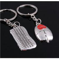 鼠标键盘情侣钥匙扣一对创意小礼品活动赠送 汽车钥匙扣个性挂件