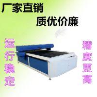 热卖 1325激光裁床 大型激光切割机 布料皮革牛皮亚克力专用裁床