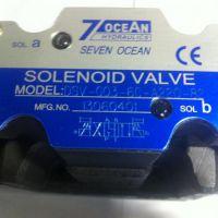 上虞电磁换向阀DSD-G03-6C-A220液压电磁阀6.3mpa电磁阀24E-10B液压换向阀哪家