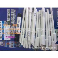 日本三菱油漆笔,轮胎记号笔可书写于任何表面,适合工业用途