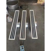 专业生产条形散流器、条缝形散流器、温控散流器、铝合金散流器