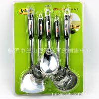 699腾飞厨具5件套 勺子铲子烹饪用具勺铲 日用百货9.9十元货源