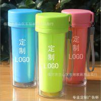 双层隔热防漏太空杯塑料广告杯可印字定制LOGO 礼品杯