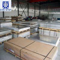 供应6082铝合金中厚板 6082铝棒抗拉强度