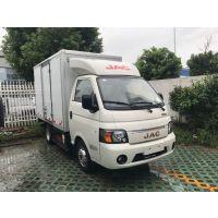 江淮新能源帅铃i3-X280纯电动物流车