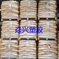 REACH Dupont Zytel 尼龙66 Zytel? 70G33HSL BK083 33%